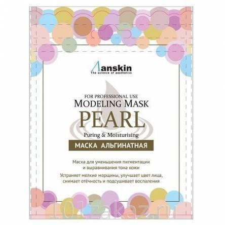 Альгинатная маска для лица ANSKIN Modeling Mask - 25 гр