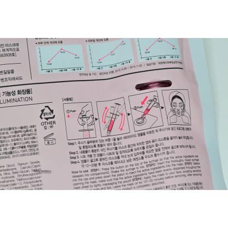 Маска-концентрат для сияния и осветления кожи The OOZOO Face Injection Mask Illumination