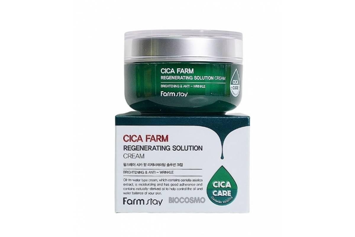 Восстанавливающий крем для лица с центеллой FARMSTAY Cica Farm Regenerating Solution Cream - 50 мл