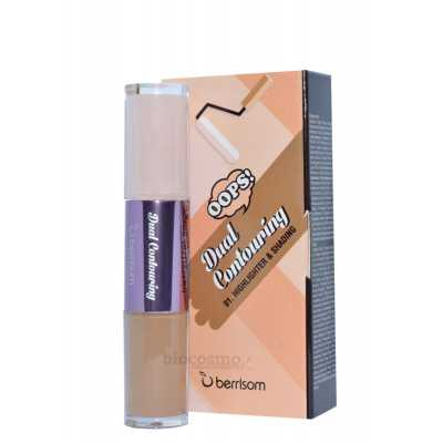 Двустороннее средство для контуринга лица BERRISOM Oops Dual Contouring Highlighter & Shading - 3,5 гр