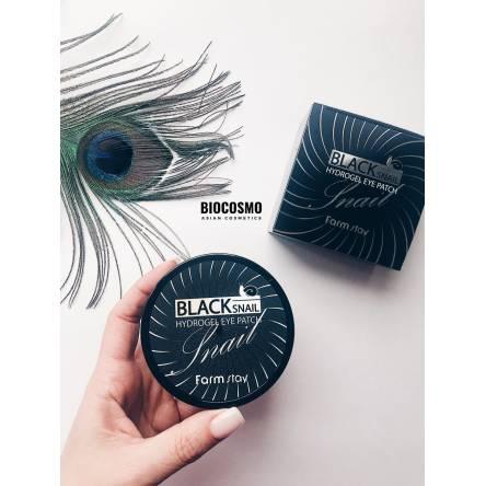Гидрогелевые патчи с муцином черной улитки FARMSTAY Black Snail Hydrogel Eye Patch - 60 шт