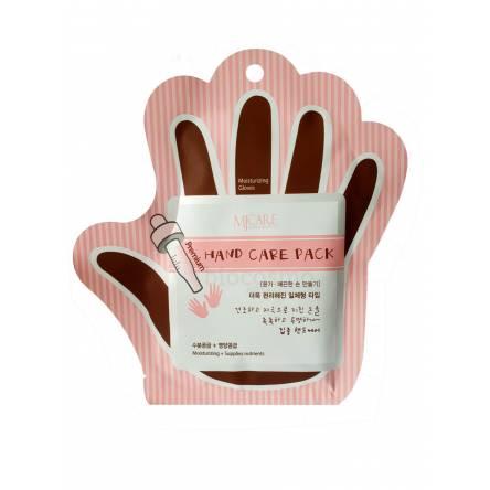 Смягчающая маска для рук MIJIN Premium Hand Care Pack