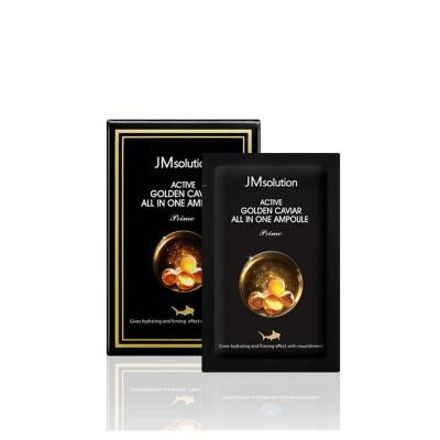 Сыворотка с икрой JMSolution Active Golden Caviar All in one Ampoule Prime - 2 мл