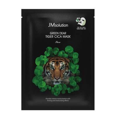 Регенерирующая маска для лица с центеллой JMsolution Green Dear Tiger Cica Mask - 30 мл