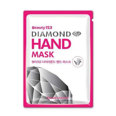 Увлажняющая маска-перчатки Beauugreen Beauty153 Diamond Hand Mask - 1 комплект