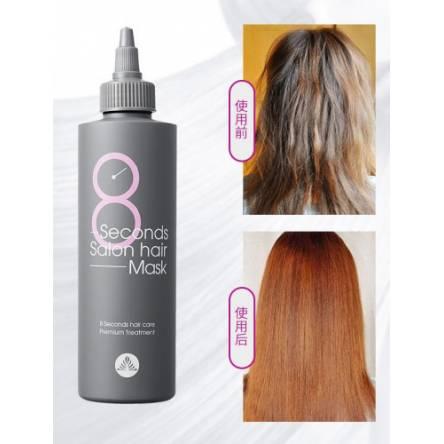 Маска для быстрого восстановления волос MASIL 8 Seconds Salon Hair Mask - 200 мл