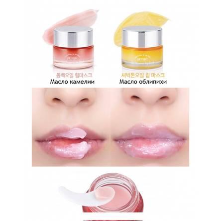 Маска для губ c маслом облепихи Petitfee Oil Blossom Lip Mask Sea Buckthorn Oil - 15 мл