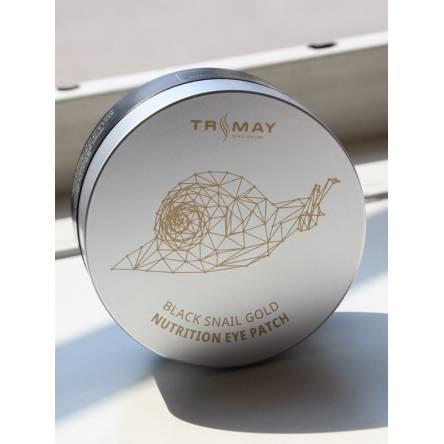 Гидрогелевые патчи для век с муцином улитки TRIMAY Black Snail Gold Nutrition Eye Patch - 90 шт
