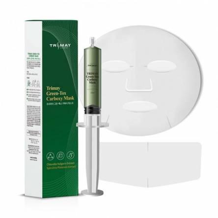 Набор для карбокситерапии Trimay Carboxy CO2 Clinik Mask