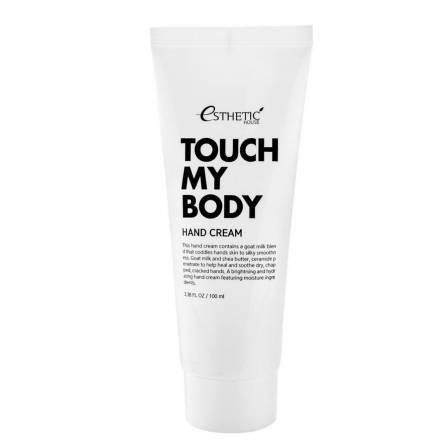 Увлажняющий крем для рук с козьим молоком Esthetic House Touch My Body Goat Milk Hand Cream - 100 мл
