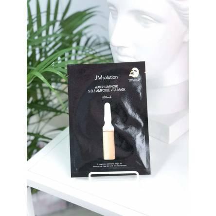 Тканевая маска с витаминами JMsolution Water Luminous S.O.S. Ampoule Vita Mask - 35 мл
