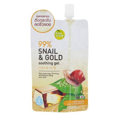 Гель с муцином улитки Baby Bright Snail and Gold Soothing Gel - 50 мл