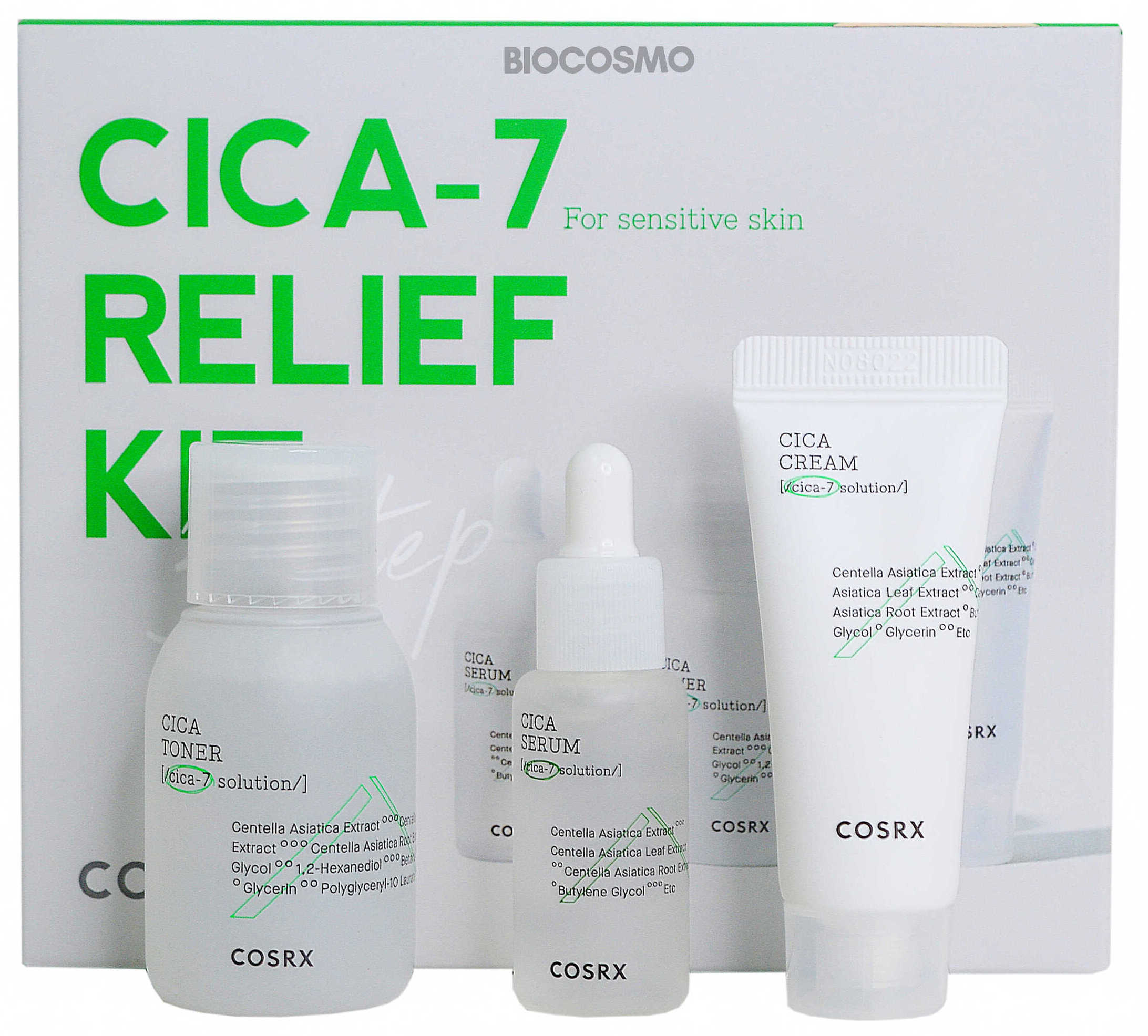 Набор миниатюр для ухода за чувствительной кожей COSRX Pure Fit Trial Kit