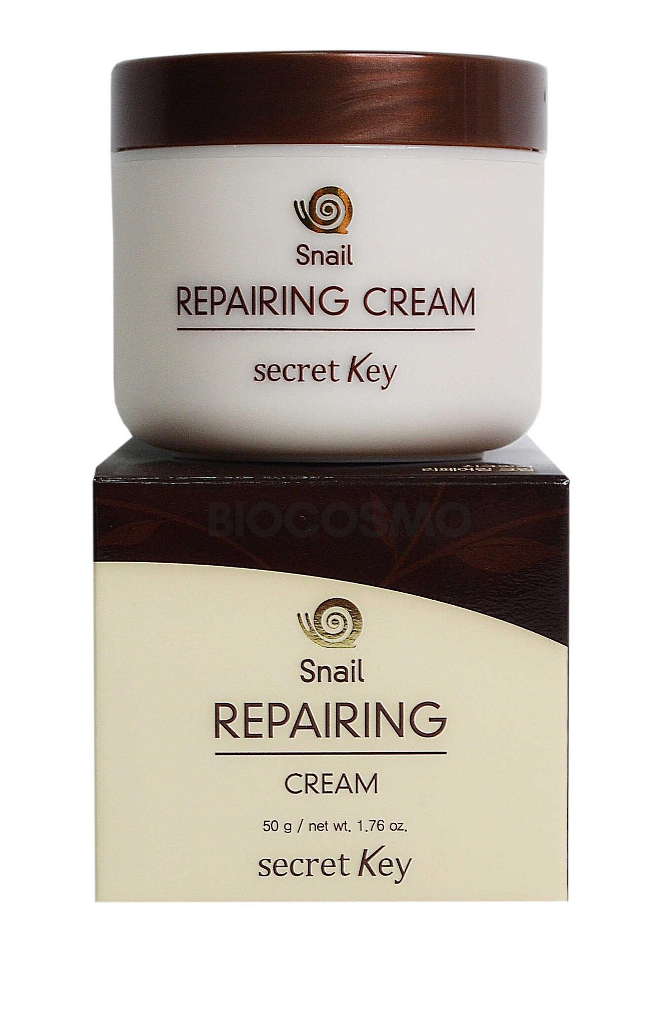 Восстанавливающий крем для лица с муцином улитки Secret Key Snail Repairing Cream - 50 мл