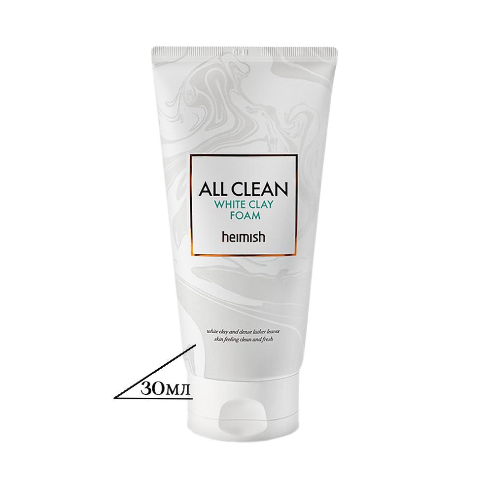 Миниатюра глиняной пенки Heimish All Clean White Clay Foam - 30 мл
