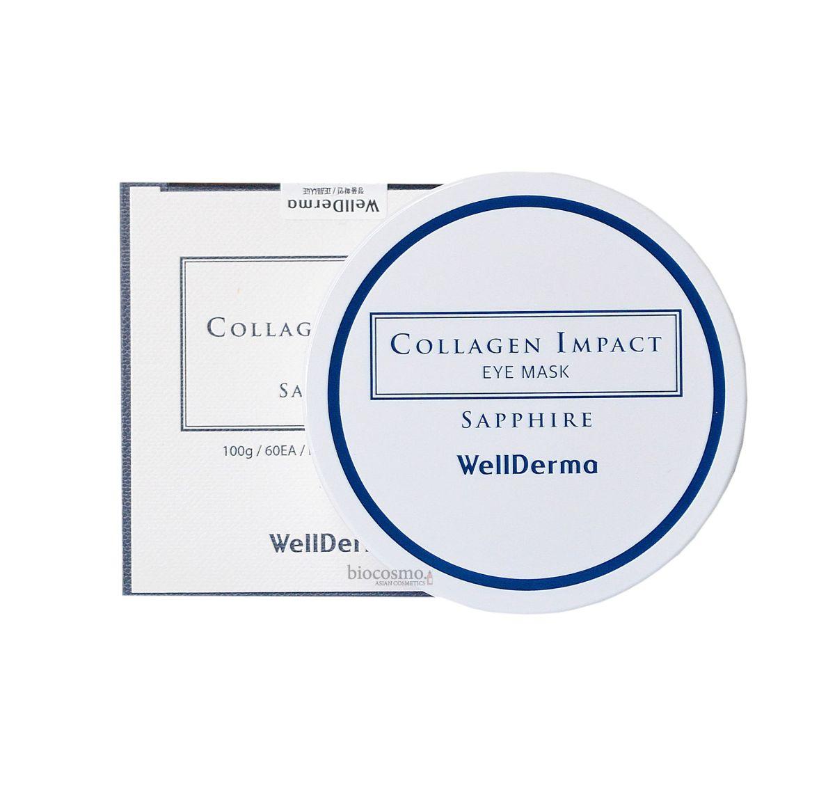 Гидрогелевые патчи для век с коллагеном WellDerma Collagen Impact Sapphire Eye Mask - 60 шт