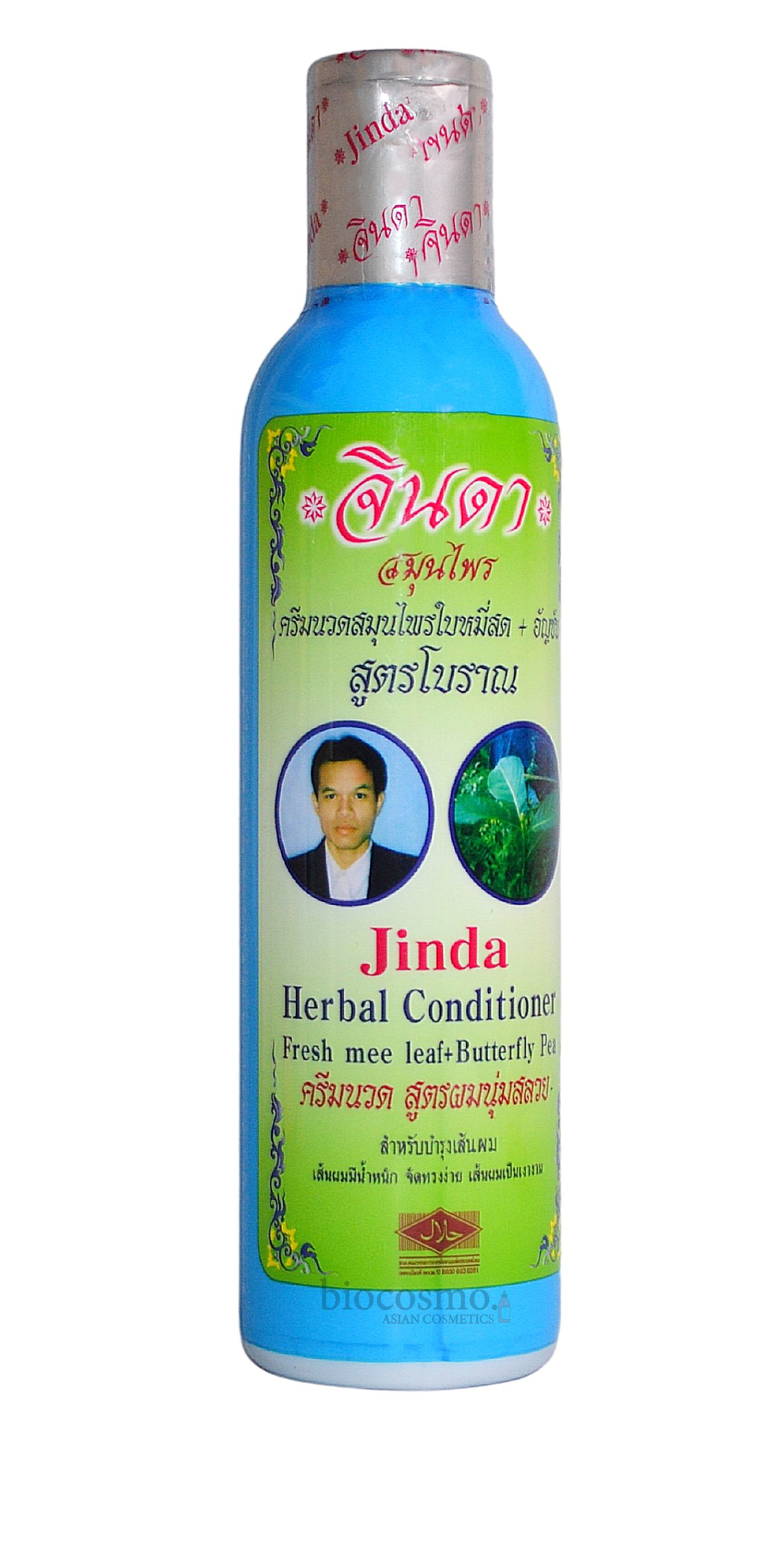 Травяной кондиционер против выпадения волос Jinda Herbal Conditioner Fresh mee leaf + Butterfly Pea - 250 мл
