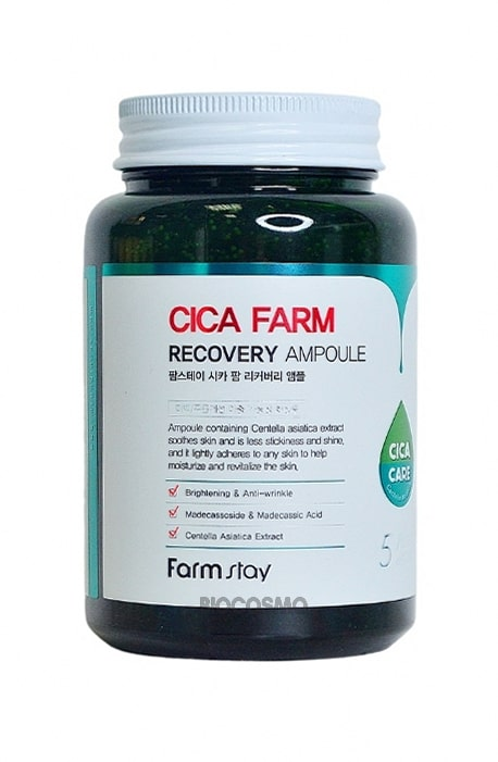 Сыворотка для лица с центеллой FARMSTAY Cica Farm Recovery Ampoule - 250 мл