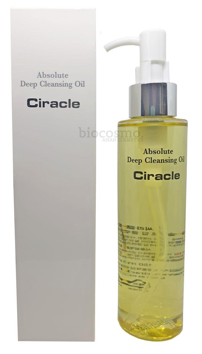 Очищающее гидрофильное масло CIRACLE Absolute Deep Cleansing Oil - 150 мл