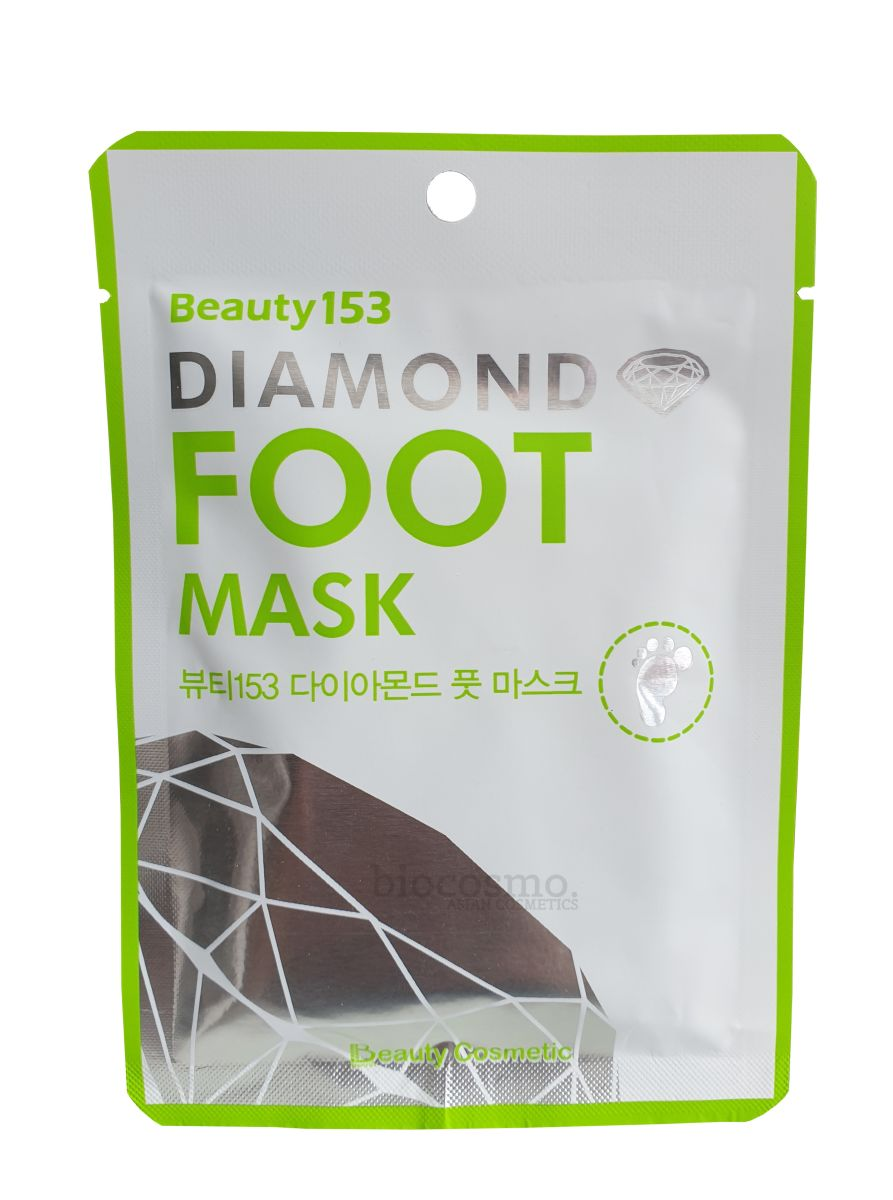 Увлажняющая маска-носочки Beauugreen Beauty153 Diamond Foot Mask - 1 пара