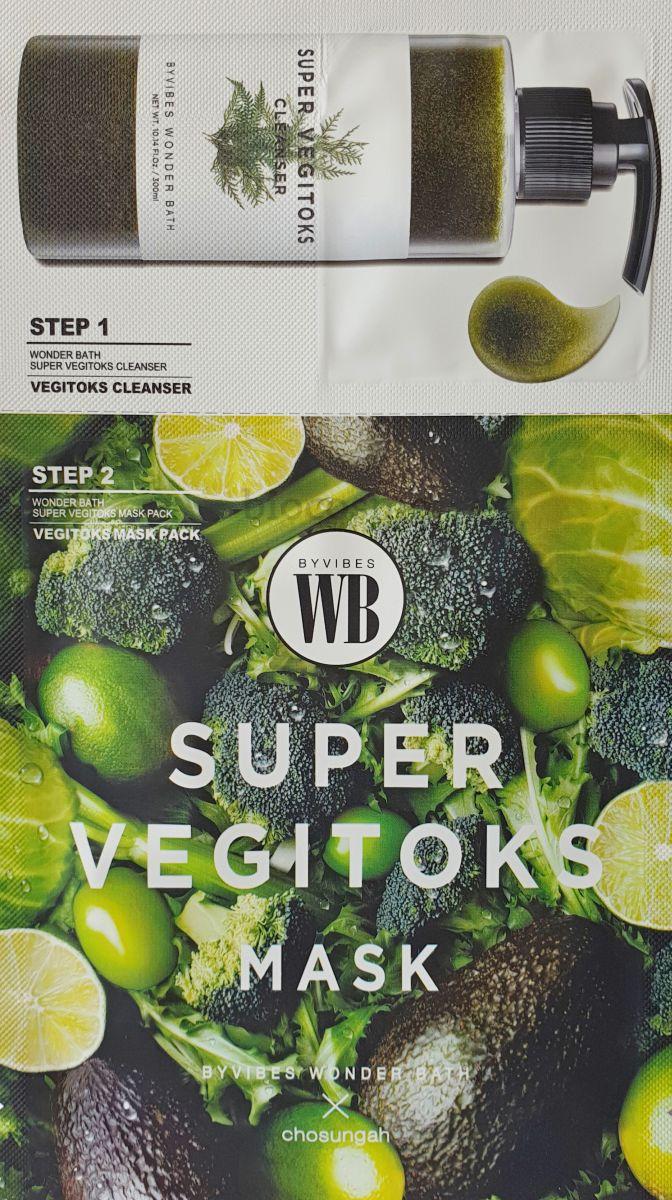 Двухступенчатая система с детокс-эффектом Wonder Bath Super Vegitoks Mask Green