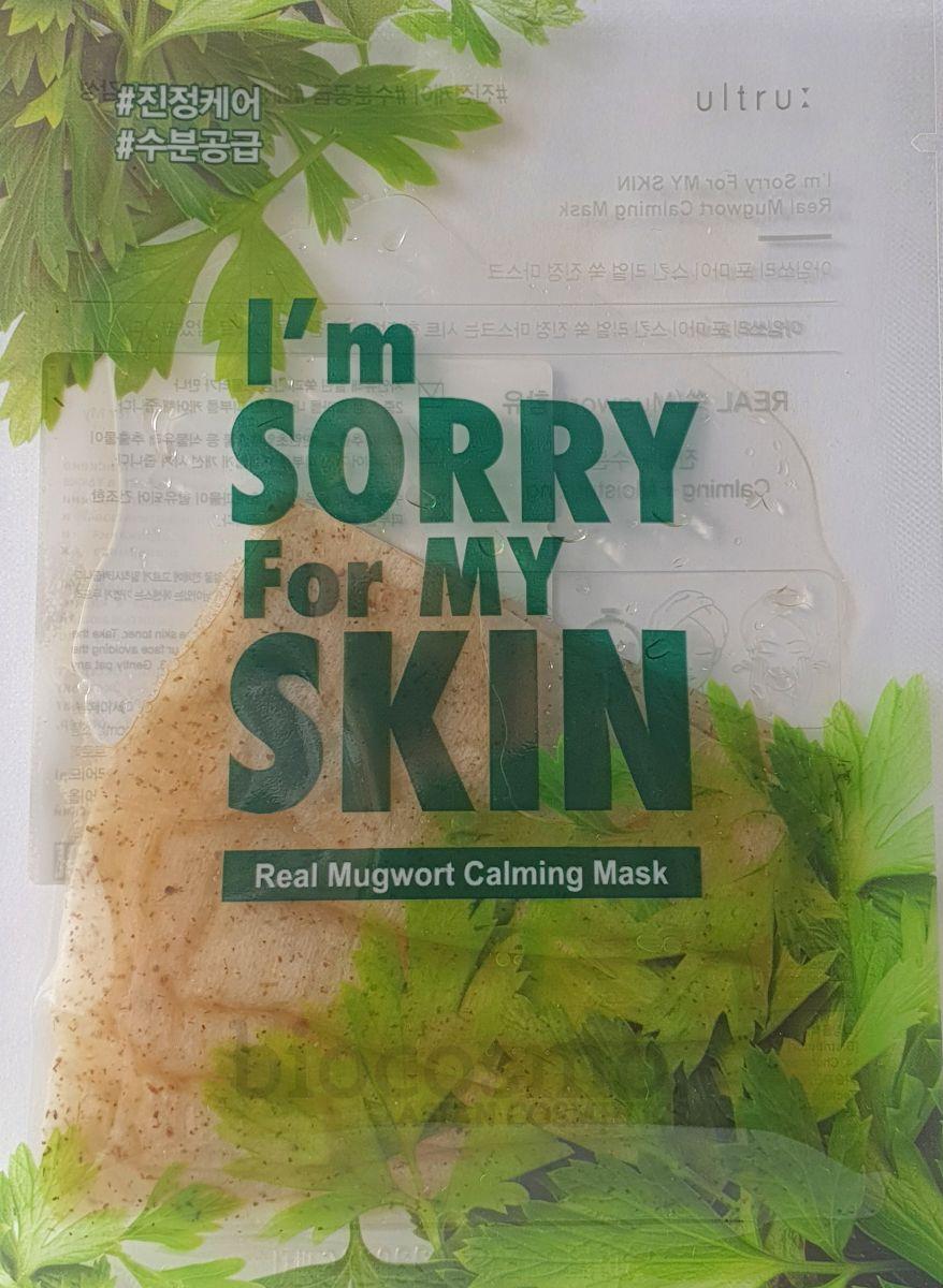 Успокаивающая тканевая маска с полынью I'm Sorry for My Skin Real Mugwort Calming Mask - 33 гр