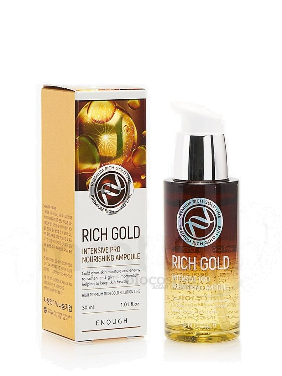 Сыворотка для лица с золотом против морщин Enough Rich Gold Intensive Pro Nourishing Ampoule - 30 мл