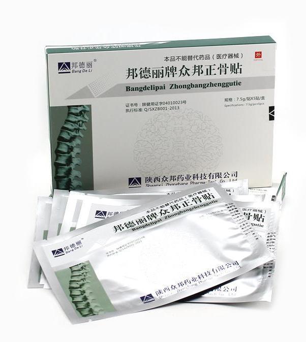 Ортопедический пластырь ZB Pain Relief - 1 шт