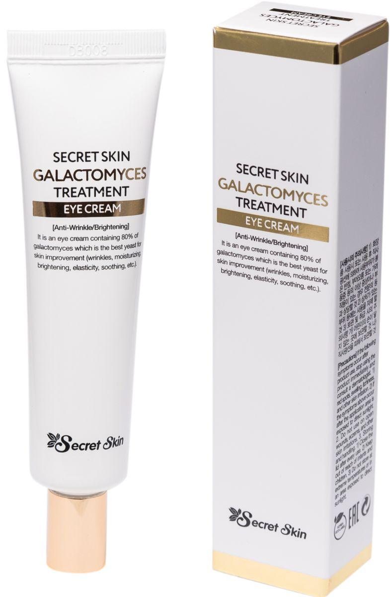 Крем для век с галактомисес SECRET SKIN Galactomyces Treatment Eye Cream - 30 мл