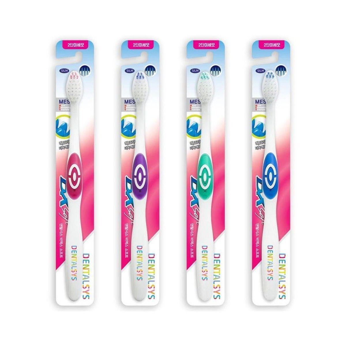 Зубная щётка для чувствительных зубов DENTALSYS BX Soft
