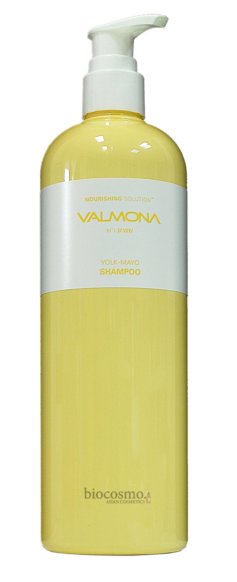 Питательный кондиционер с желтком EVAS Valmona Nourishing Solution Yolk-Mayo Nutrient Conditioner - 480мл