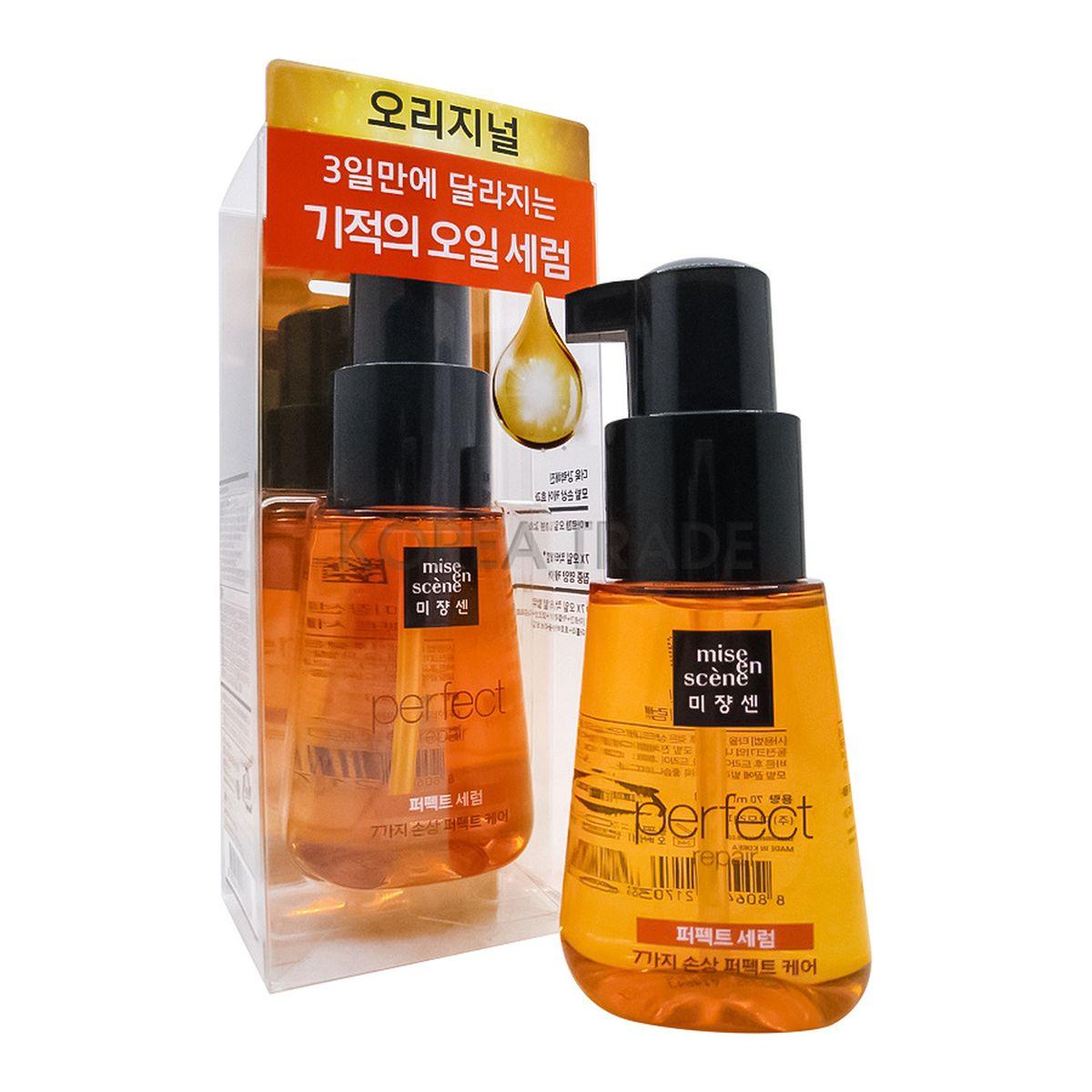 Масло для поврежденных волос MISE EN SCENE Perfect Repair Serum Original - 70 мл
