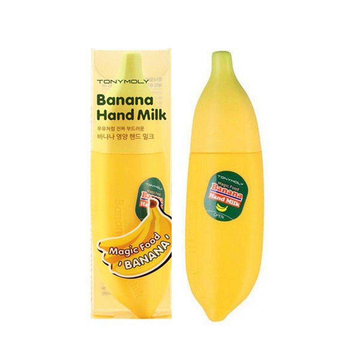 Молочко для рук Tony Moly Magic Food Banana Hand Milk - 45 мл