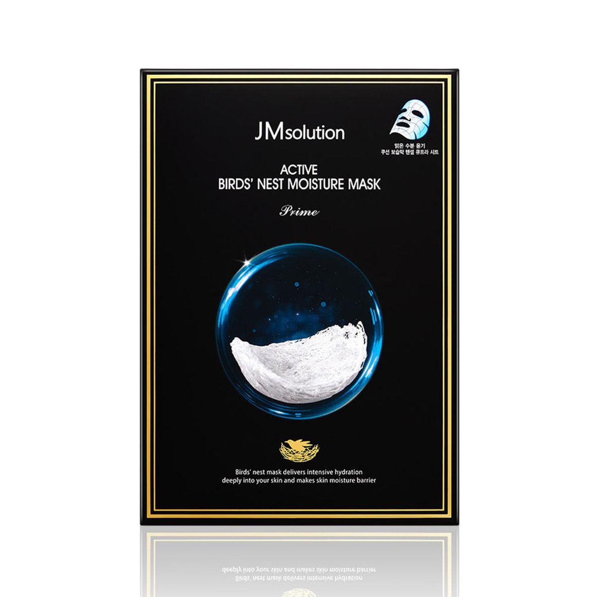 Тканевая маска с ласточкиным гнездом JMsolution Active Bird's Nest Moisture Mask Prime - 30 мл