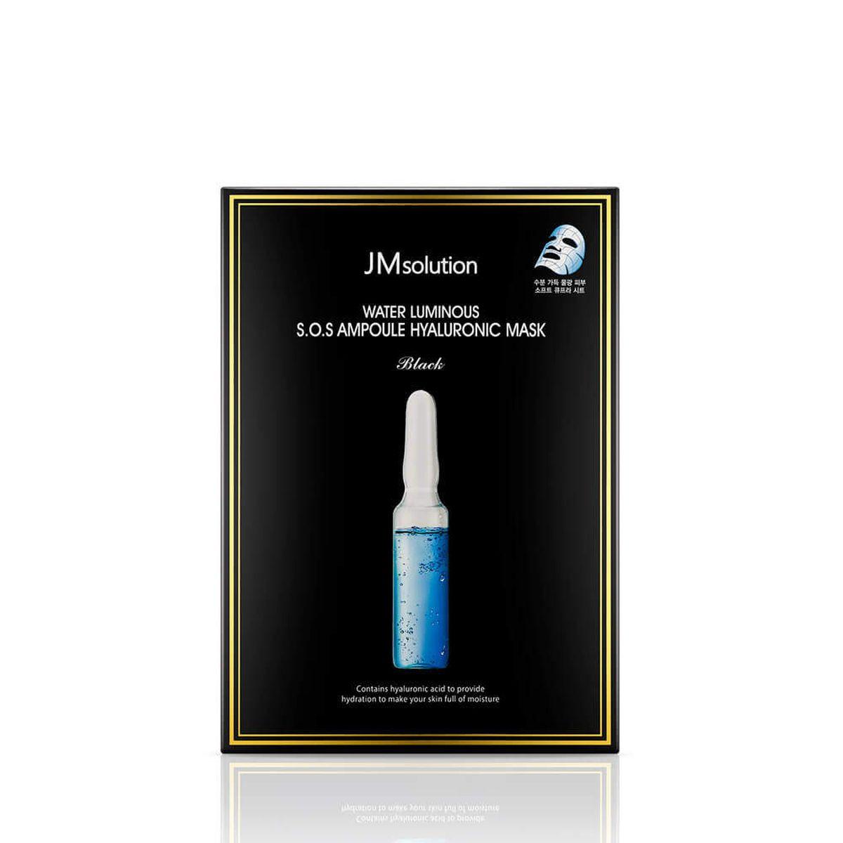 Ультраувлажняющая тканевая маска JMsolution Water Luminous S.O.S. Ampoule Hyaluronic Mask - 35 мл