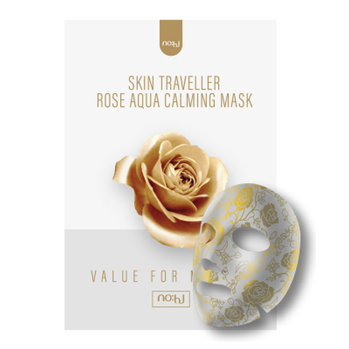 Успокаивающая маска с розой NO:HJ Skin Traveller Rose Aqua Calming Mask - 28 гр