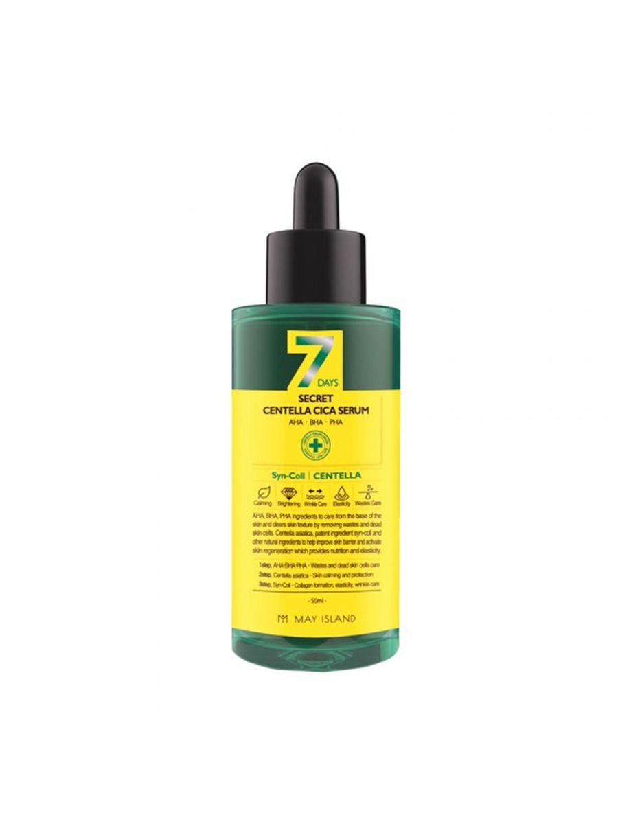 Сыворотка для лица с кислотами May Island 7 Days Secret Centella Cica Serum AHA/BHA/PHA