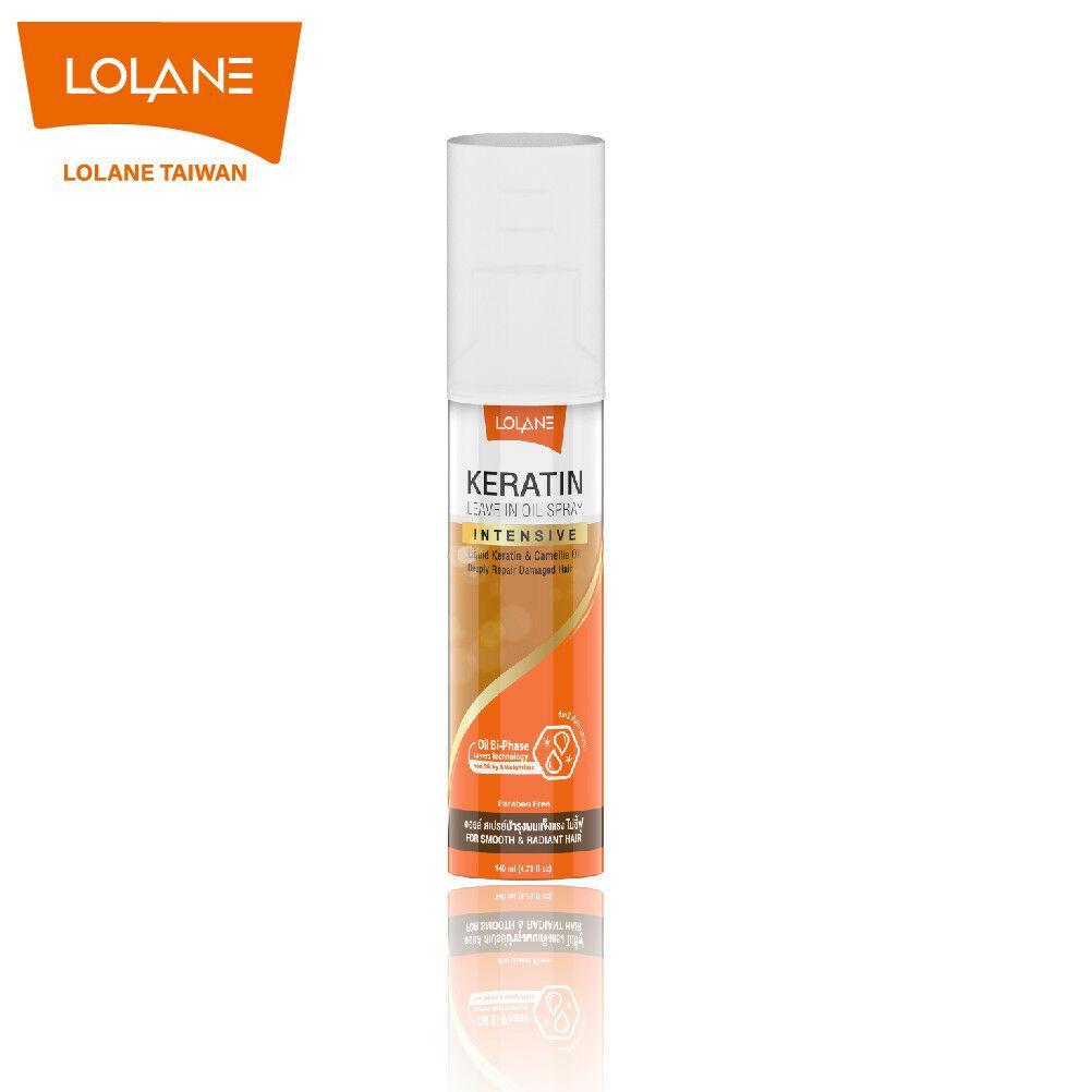 Кератиновый спрей для волос Lolane Keratin Leave In Oil Spray - 140 мл