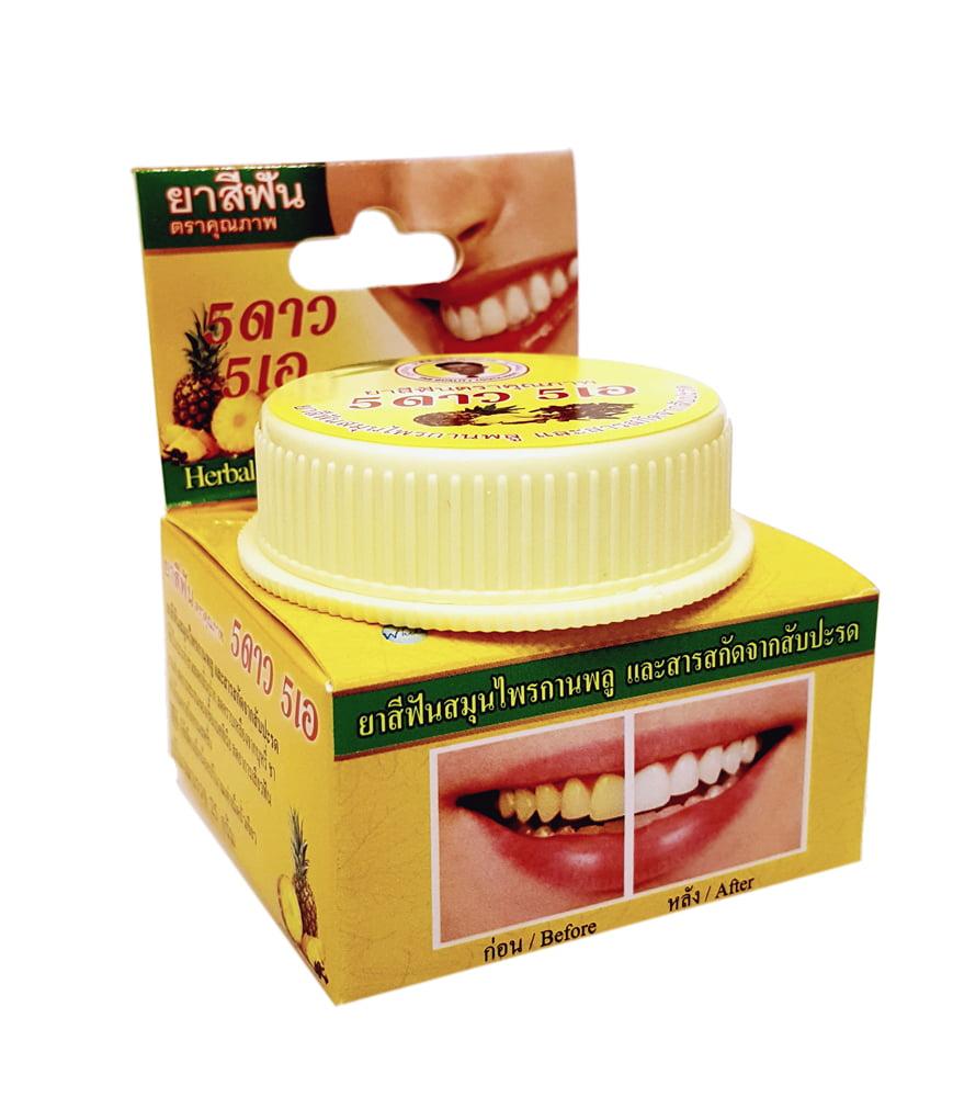 Отбеливающая зубная паста с ананасом 5 Star Cosmetic Herbal Clove Toothpaste Pineapple - 25 гр